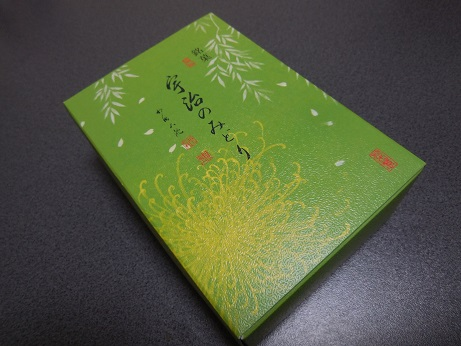 DSCN1489fukuzyu.jpg