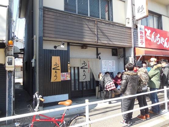 DSCN1593fukurou.jpg