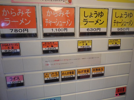 DSCN1594fukurou.jpg