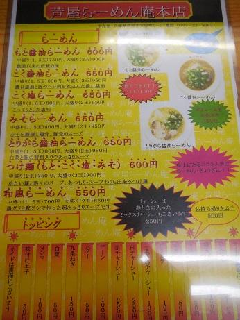 DSCN2146asiya.jpg