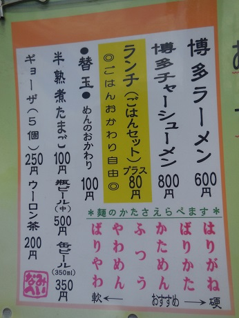 DSCN2232namihei.jpg