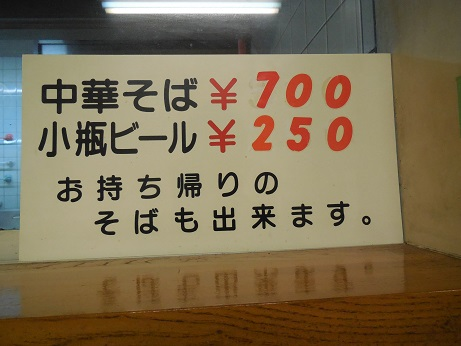 DSCN2688suzume.jpg