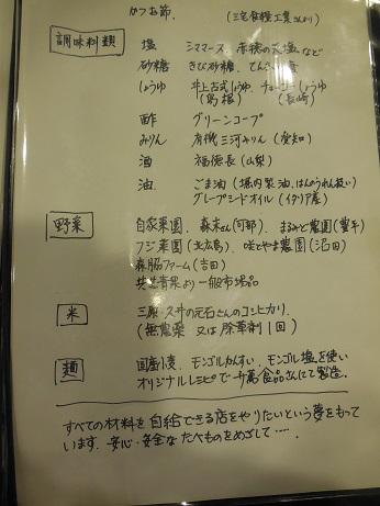 DSCN2700kouya.jpg