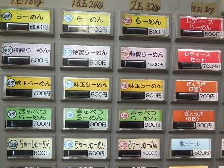 DSCN3573kyoudou.jpg