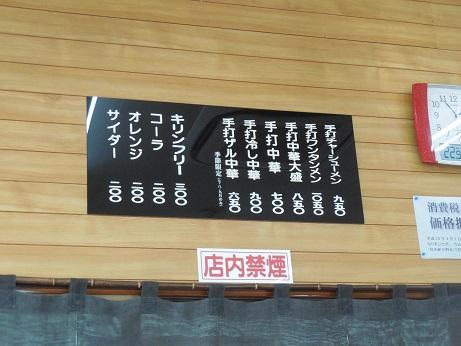 DSCN3722suzuki.jpg