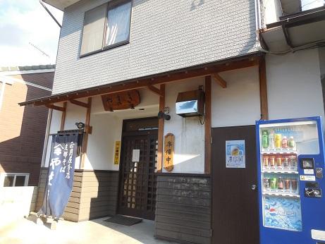 DSCN3741shougatu.jpg
