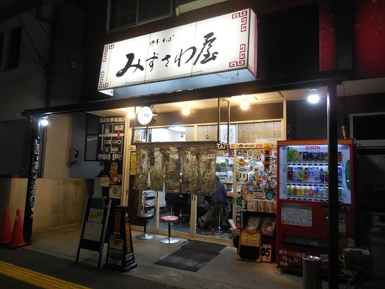 DSCN3771mizusawa.jpg