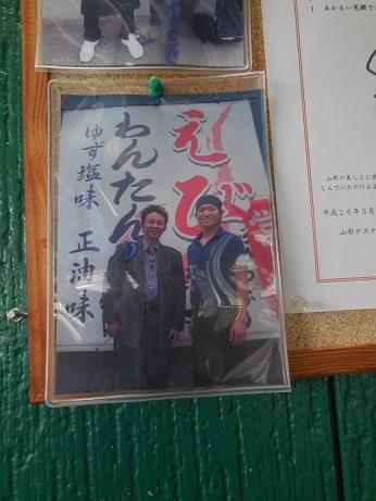 DSCN3850kacho.jpg