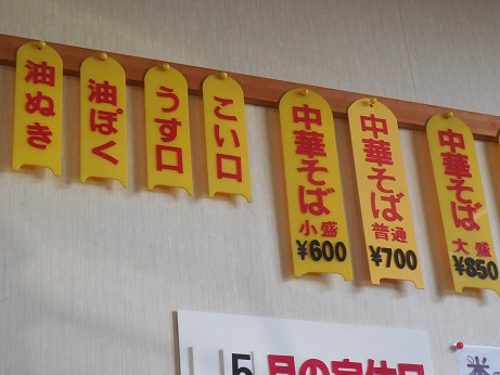DSCN3861kenchan.jpg