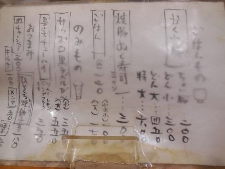 DSCN5456azimon.jpg