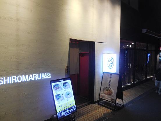 DSCN7491shiromaru.jpg