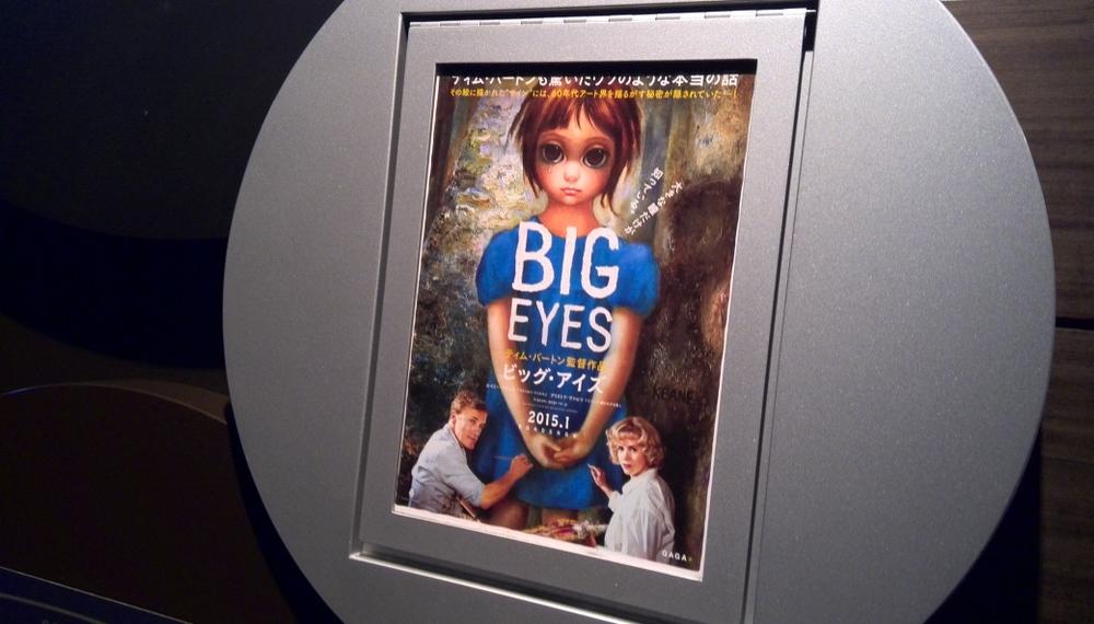 big eyes 02