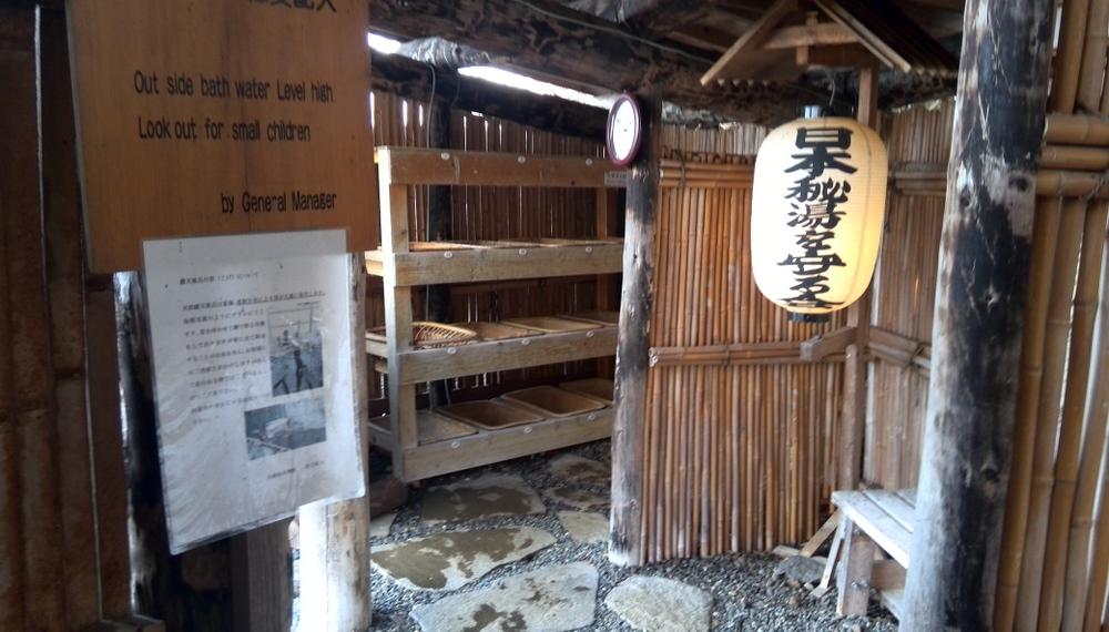 20150316 支笏湖14