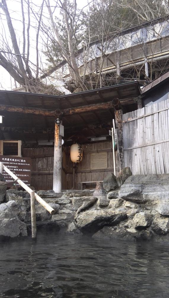 20150316 支笏湖18