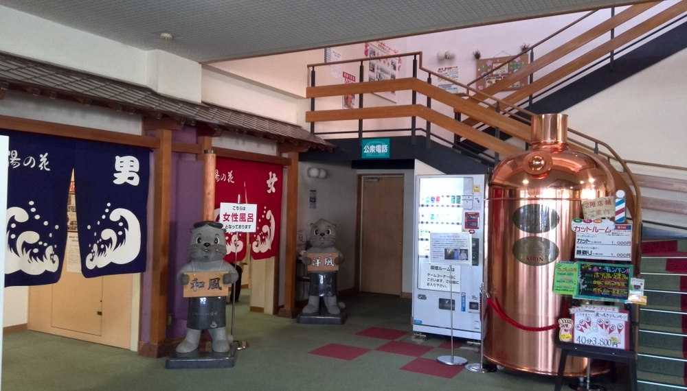 20150319 小樽湯の花手宮殿05