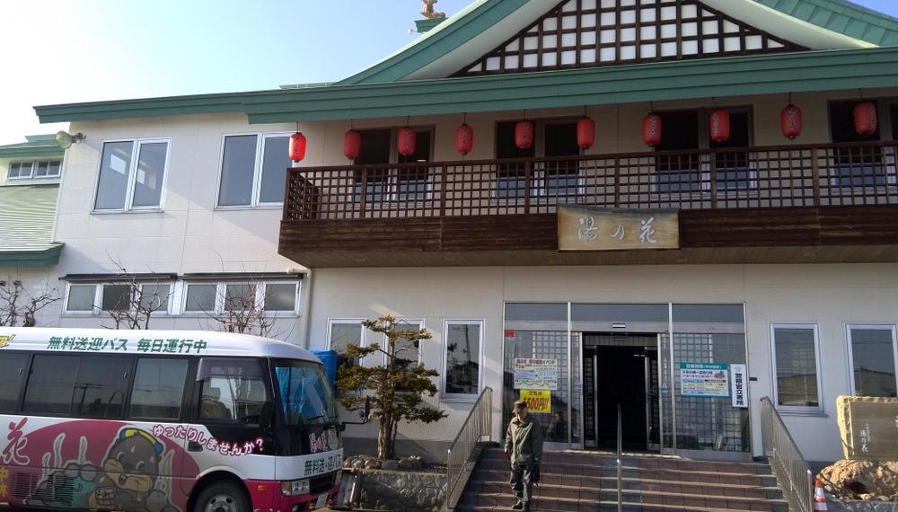 20150319 小樽湯の花手宮殿04