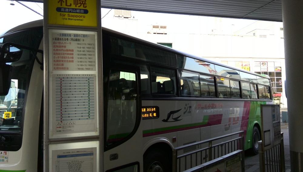 20150319 小樽バス02
