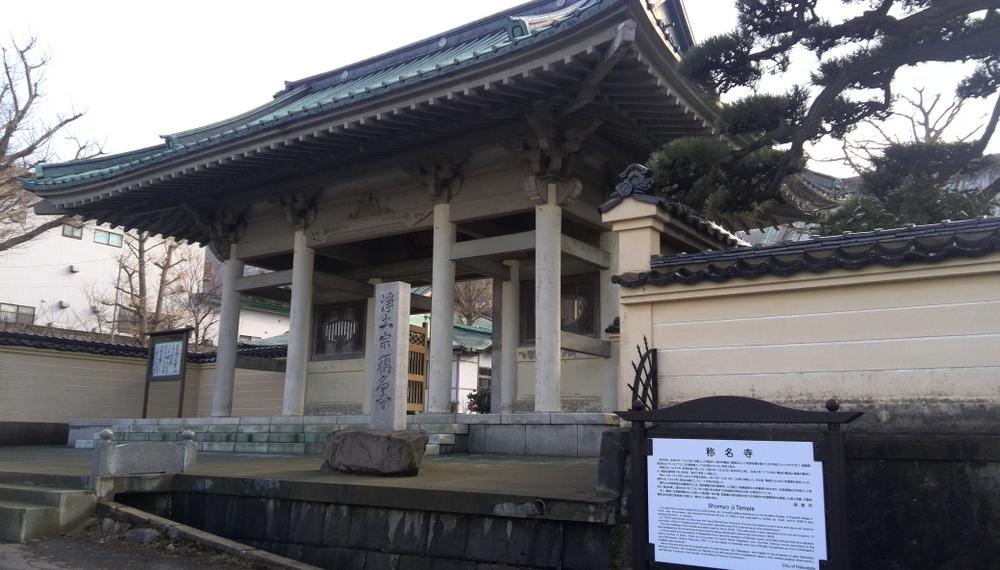20150320 函館24