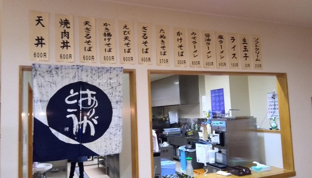 20150320 函館36