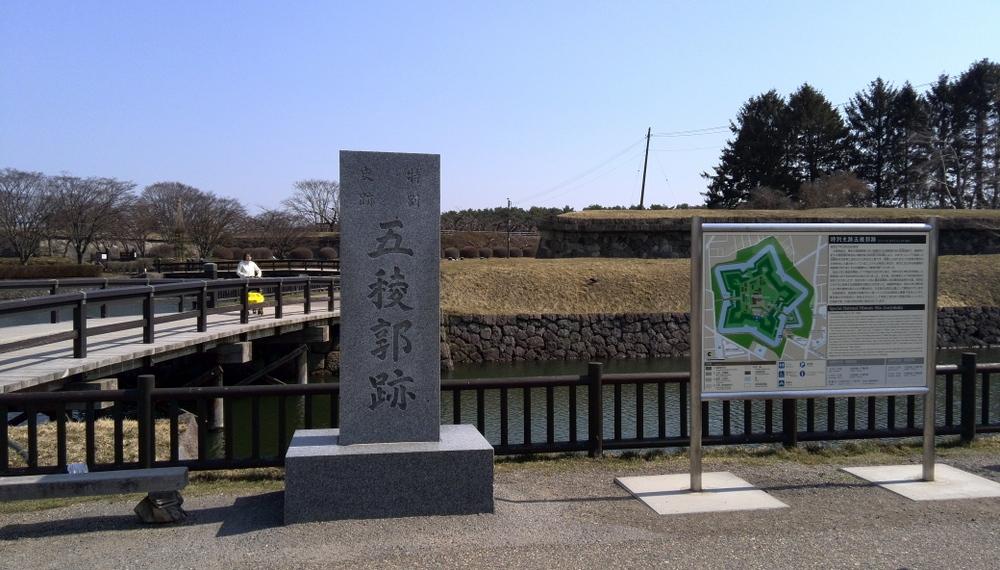 20150321 函館15