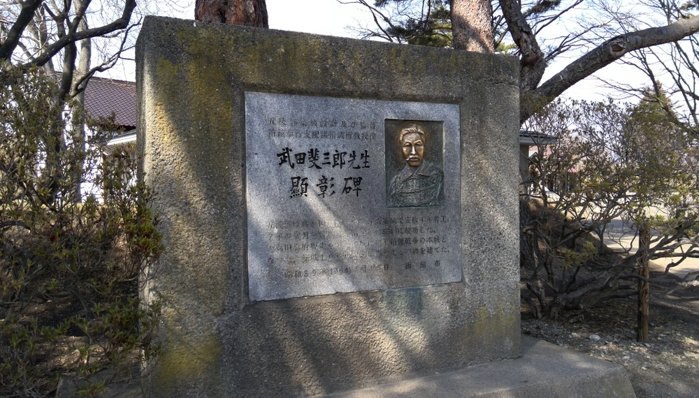 20150321 函館20