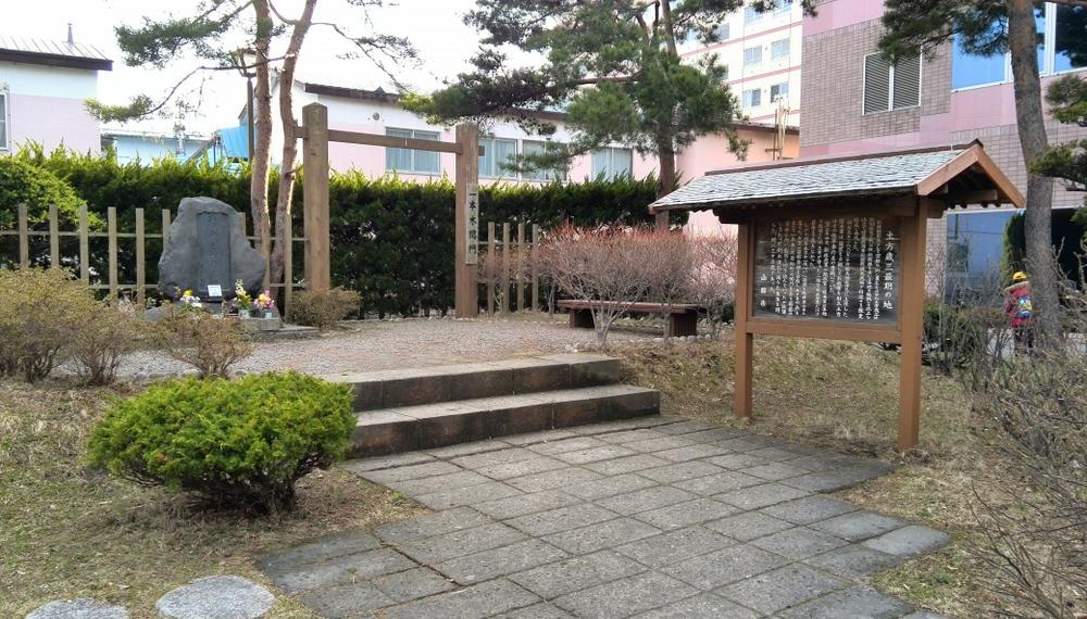 20150321 函館30