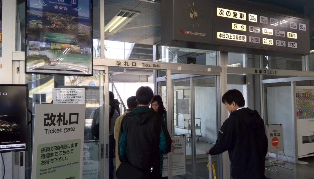 20150322 函館03