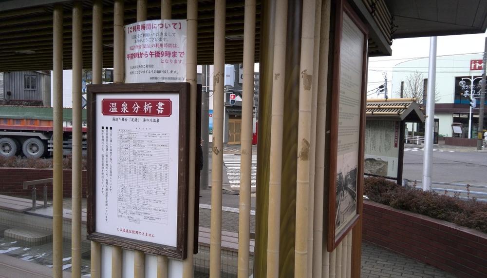 20150323 函館06