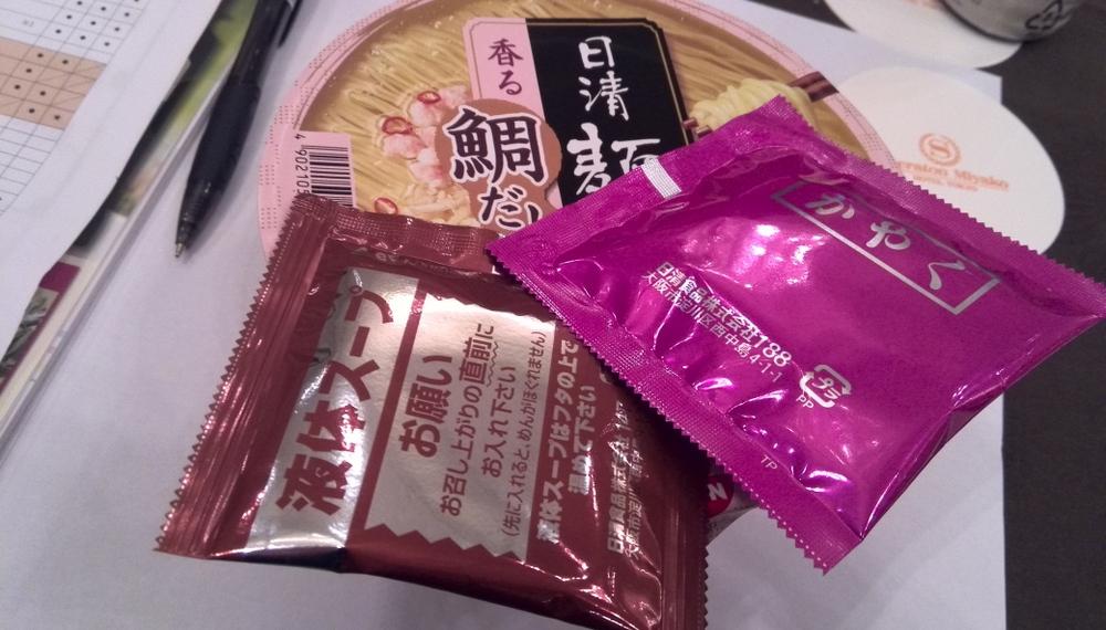 日清麺職人 02