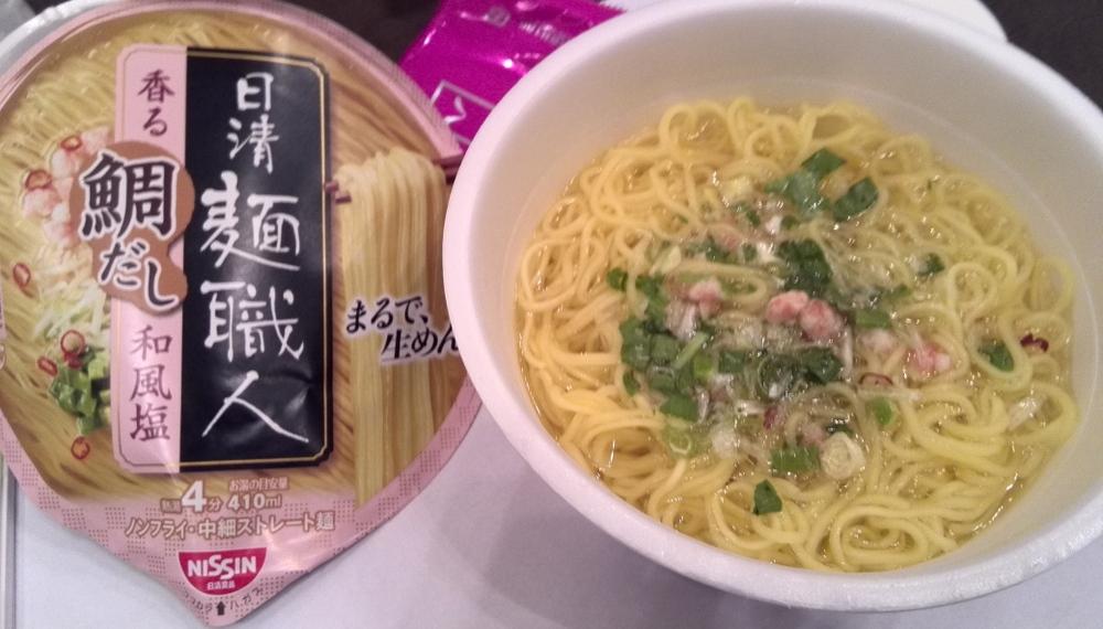 日清麺職人 03
