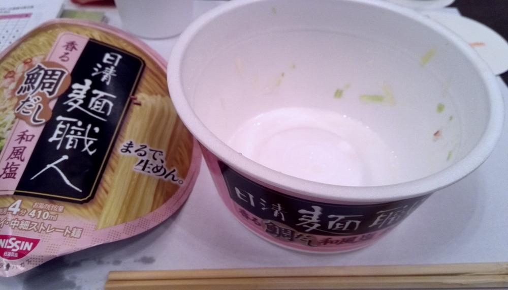 日清麺職人 06