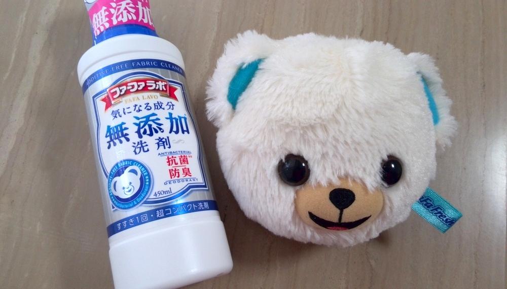 ファーファ洗剤01