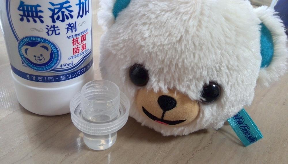 ファーファ洗剤02