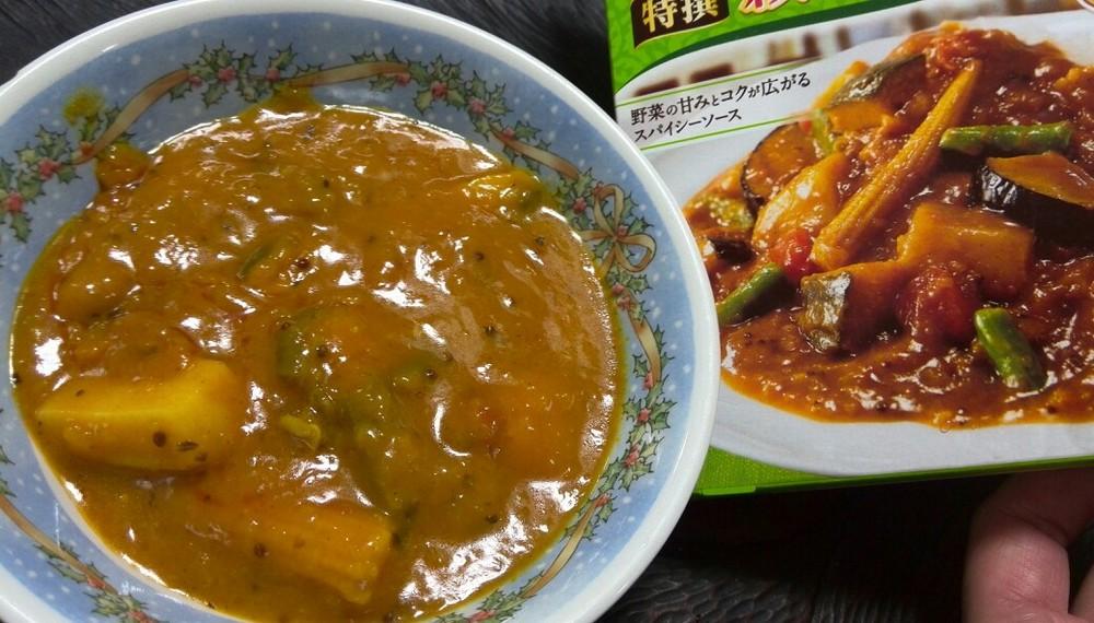 まるごと野菜カレー03