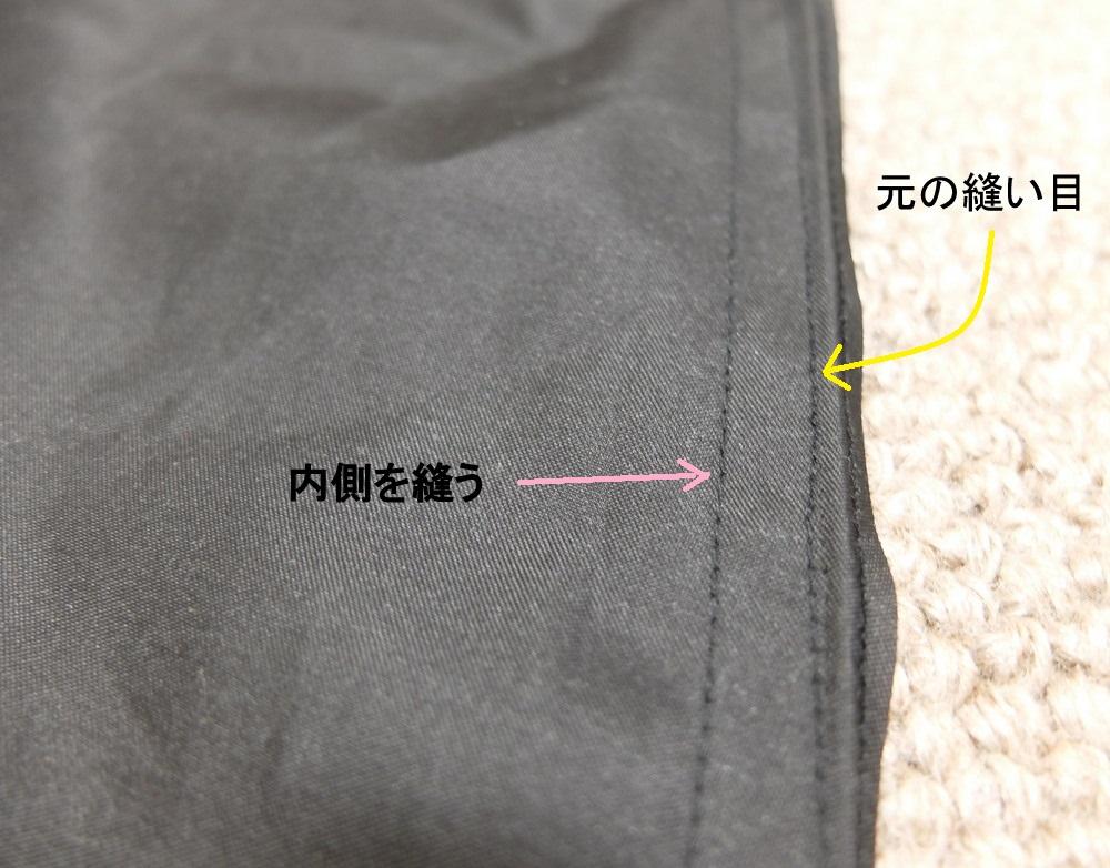 傘のリフォーム