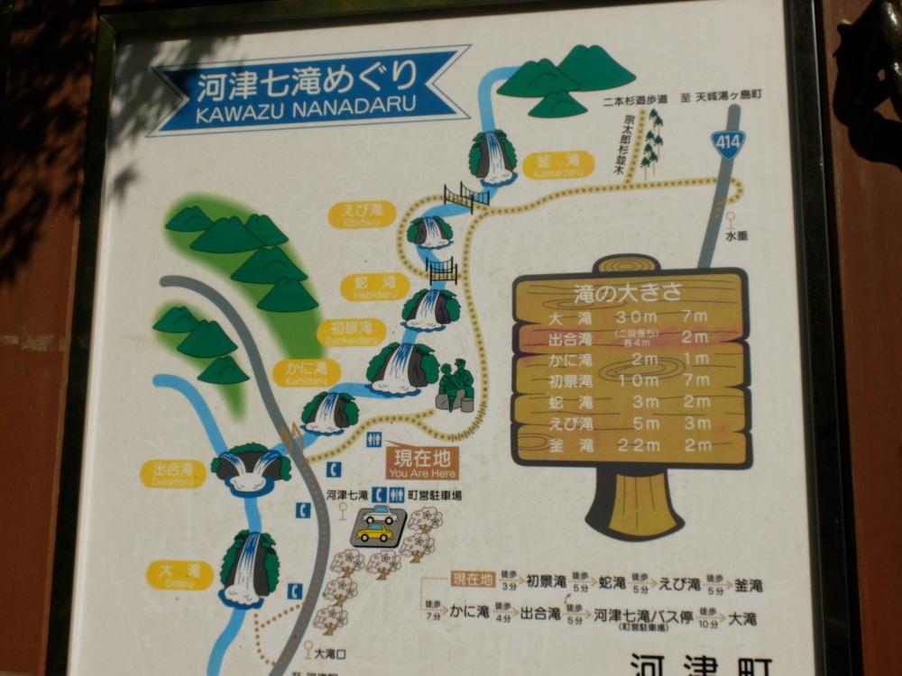 20150527 河津七滝04