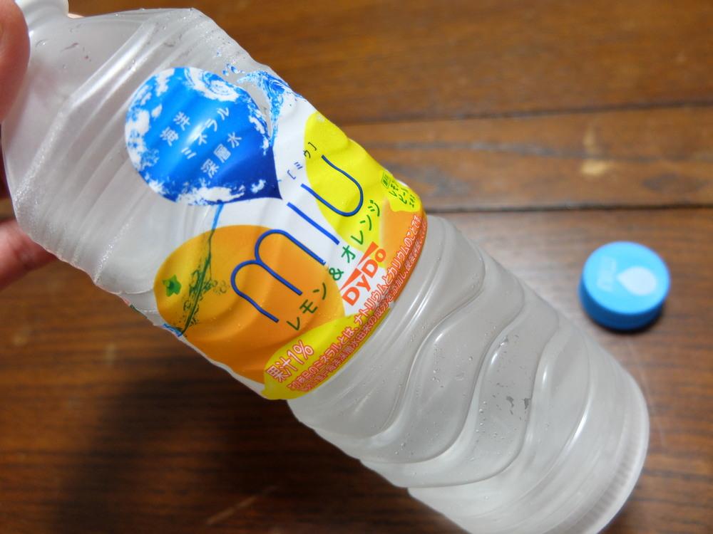 miu レモンオレンジ03