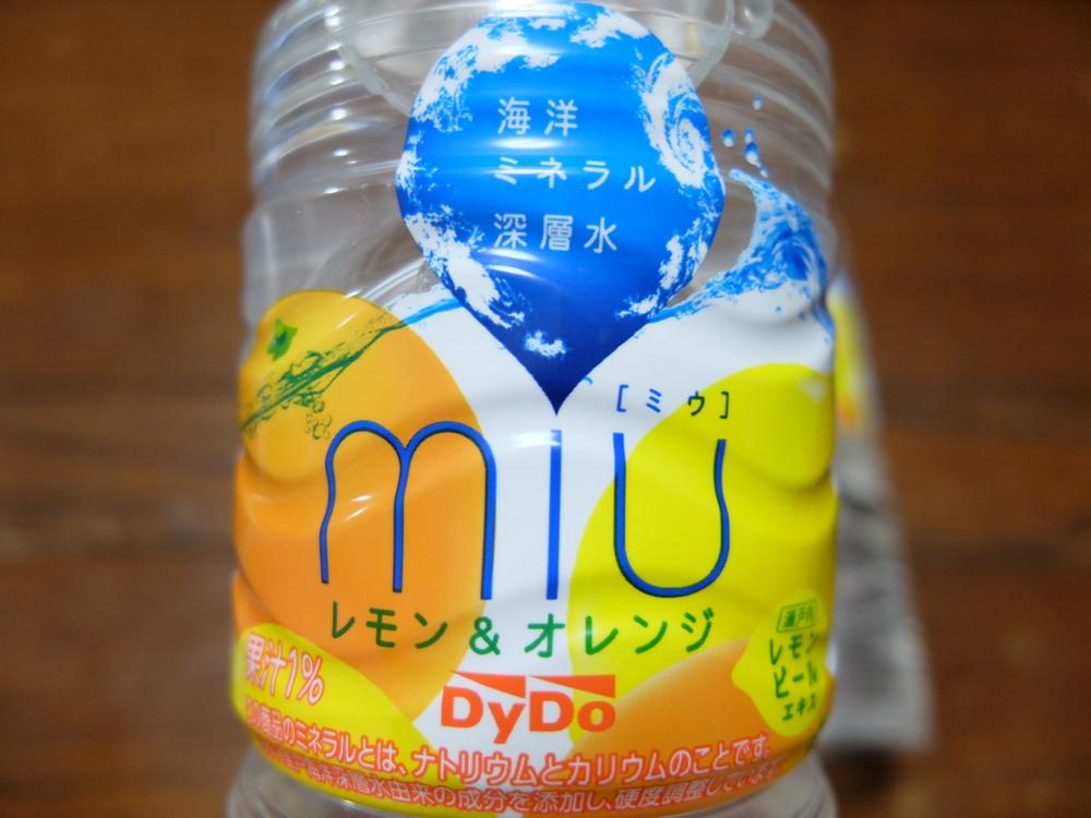 miu レモンオレンジ02