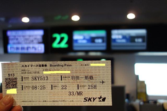 2015daitojima0912.jpg