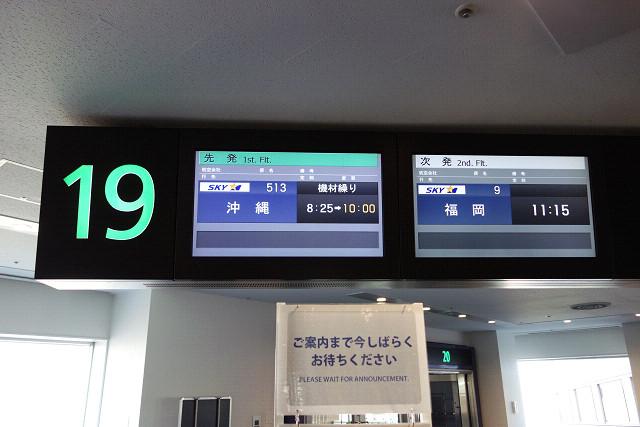 2015daitojima0913.jpg