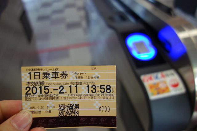 2015daitojima0919.jpg