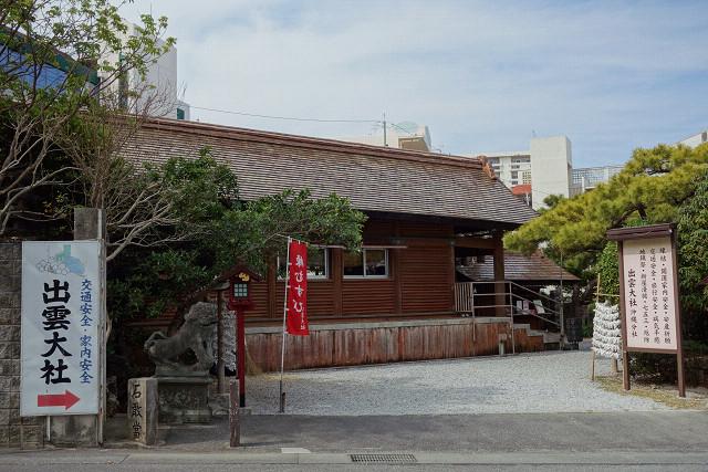 2015daitojima0934.jpg