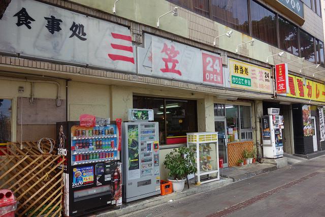 2015daitojima0936.jpg