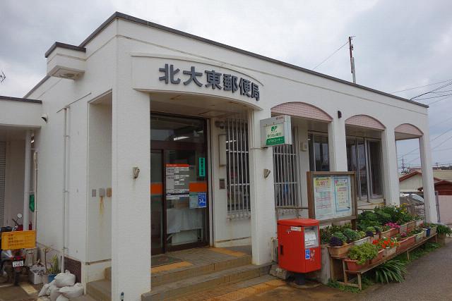 2015daitojima0964.jpg