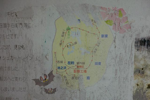 2015daitojima1002.jpg