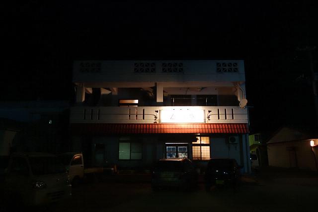 2015daitojima1028.jpg