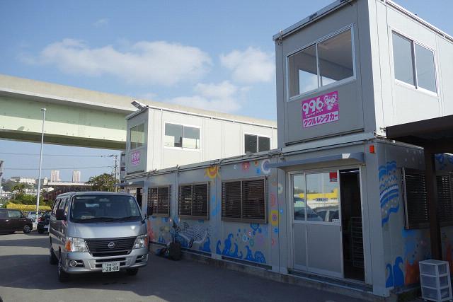 2015daitojima1040.jpg