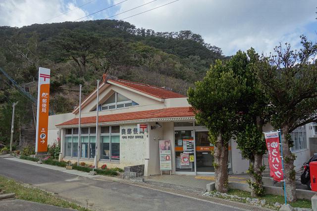2015daitojima1061.jpg