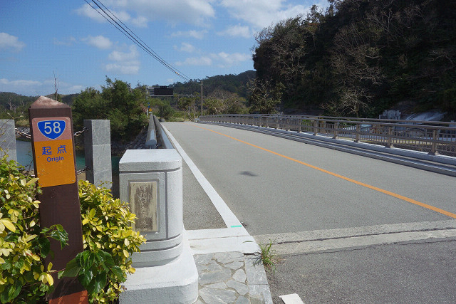 2015daitojima1062.jpg