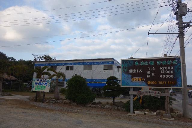 2015daitojima1075.jpg
